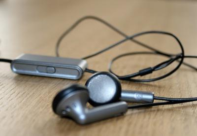 как узнать телефон на прослушке