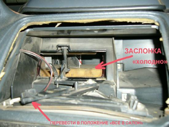 595247 - Ваз 2110 печка дует холодным воздухом причины
