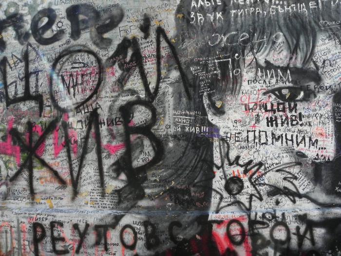 стена знакомств в питере