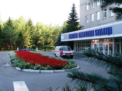 Тульская областная больница на фридриха энгельса