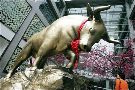 2009 - год какого животного? Год быка: гороскоп
