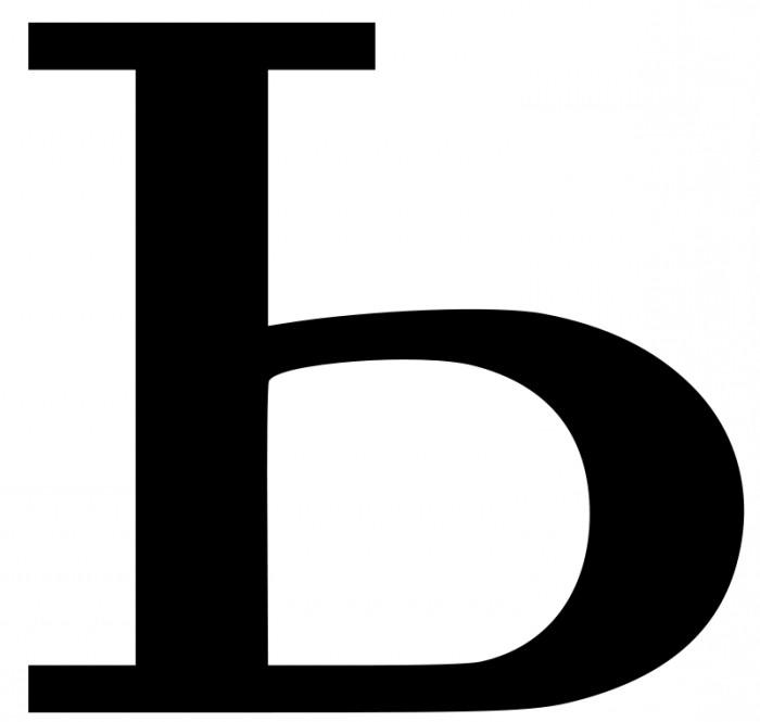 как правильно писать слово тысяч с мягким знаком или нет
