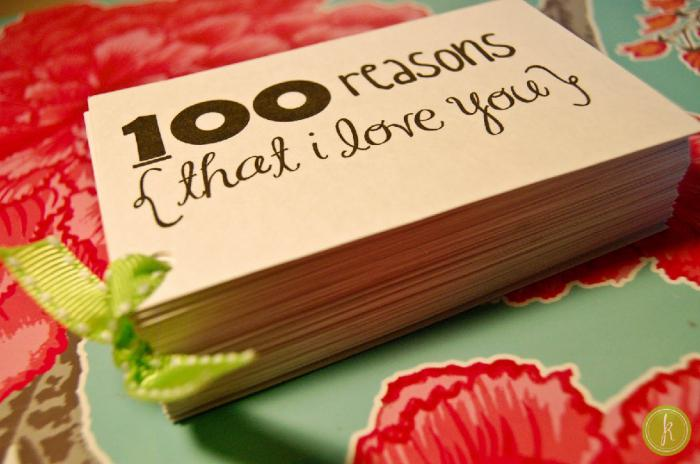 100 причин почему я с тобой: