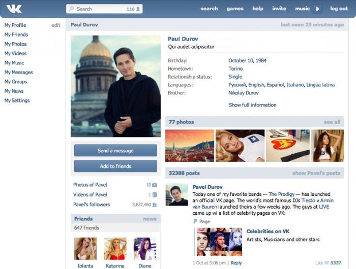 ВК ВКОНТАКТЕ : моя страница, социальная сеть, вход на