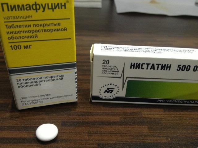 Свечи Пимафуцин аналоги дешевле цена в аптеках инструкция по применению