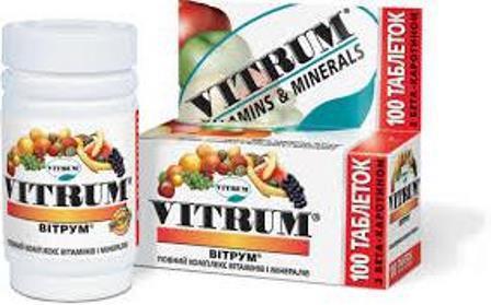 аддитива мультивитамин
