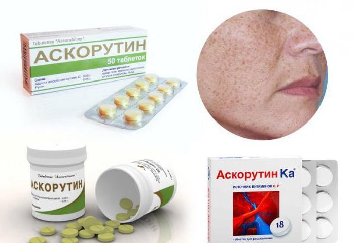 аскорутин от пигментных пятен на лице отзывы