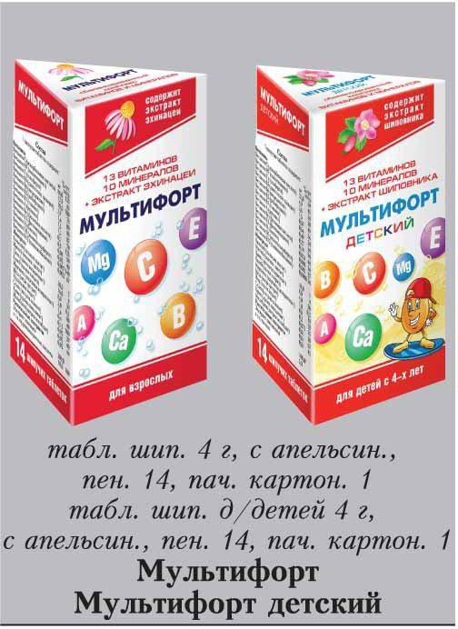 мультифорт детский инструкция - фото 11