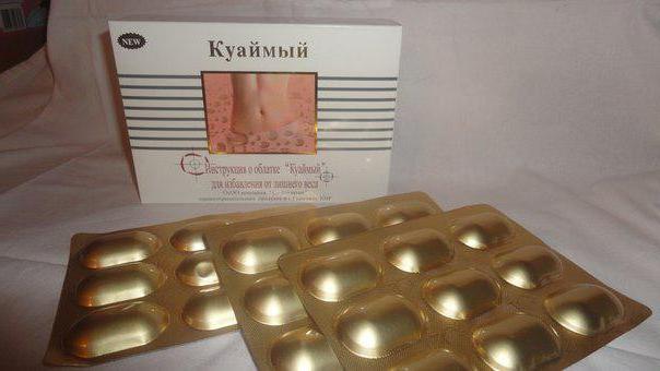 """Куаймый"""" капсулы для похудения, цена 3 500 тг. , купить в алматы."""