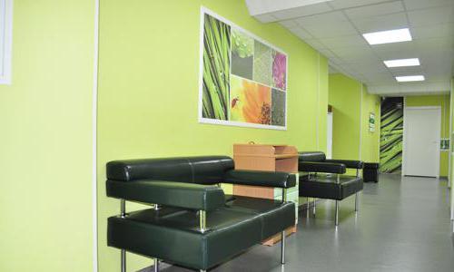 Электронная запись в поликлинику саратова