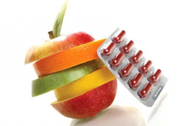 Витамины центрум для детей