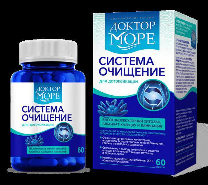 доктор море отзывы сотрудников москва