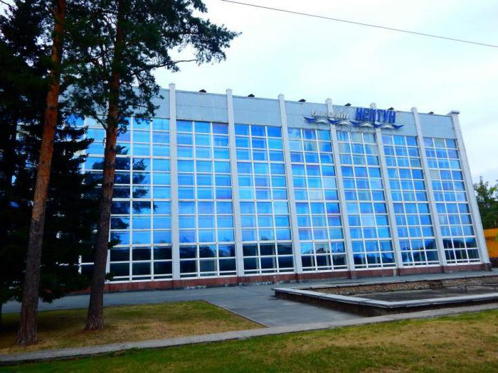 бассейн нептун железногорск курская область официальный сайт