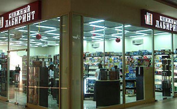 тц спектр теплый стан магазины