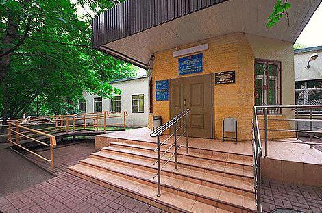 детская государственная стоматологическая поликлиника москва