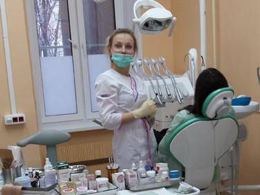 стоматологическая поликлиника 3 департамента здравоохранения москвы м серпуховская