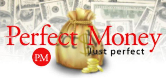 Perfect Money: отзывы клиентов