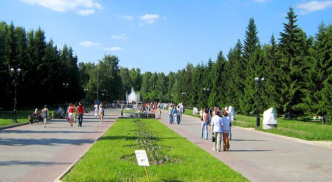 Екатеринбург парк Маяковского