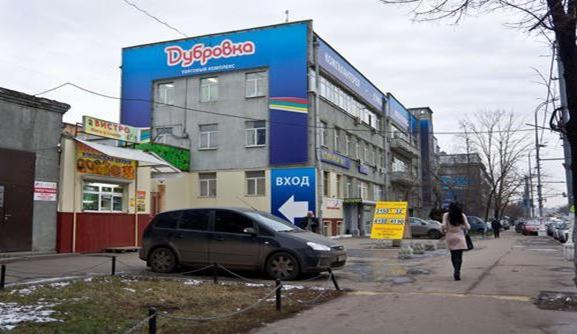 метро Дубровка рынок