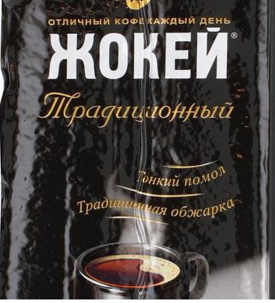 кофе жокей по восточному