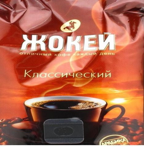 кофе жокей в зернах