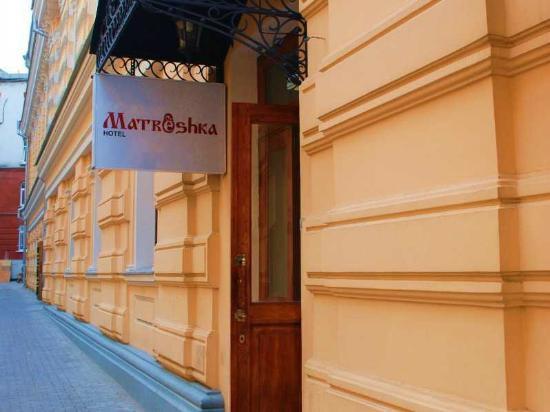 Гостиница «Матрешка» (Москва): фото и отзывы туристов