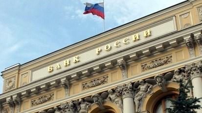 Россияне опять заинтересовались
