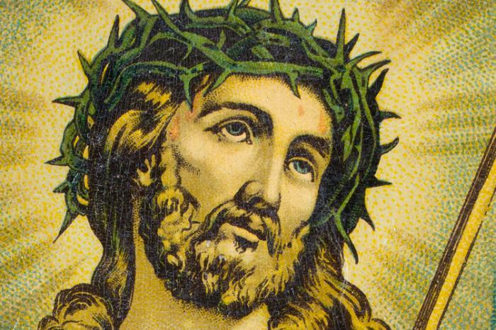 образ христа во поэме двенадцать