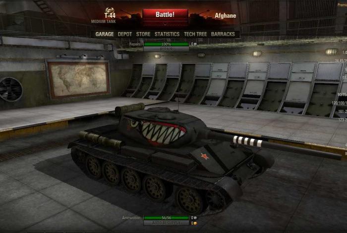 Прокачка Т 44