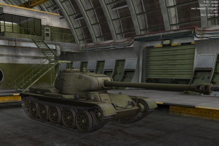 WoT Т 44