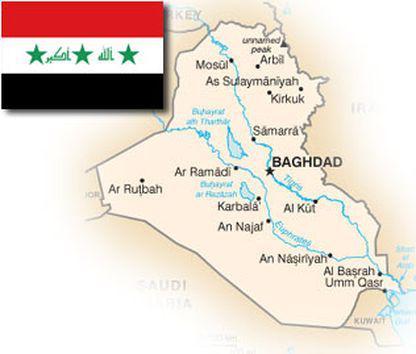 Страна ирак