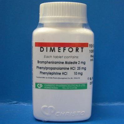 препараты содержащие кодеиновые вещества