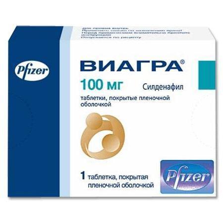 виагра таблетки цена отзывы