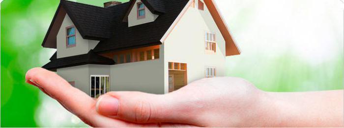 как получить 13 процентов с покупки квартиры