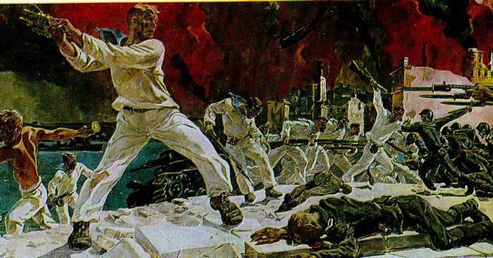 севастополь 1941