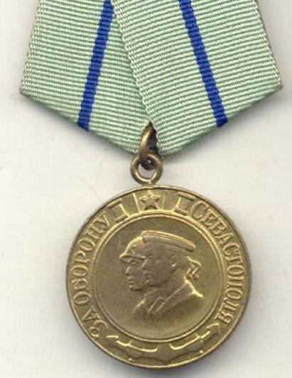 героическая оборона севастополя 1941 1942