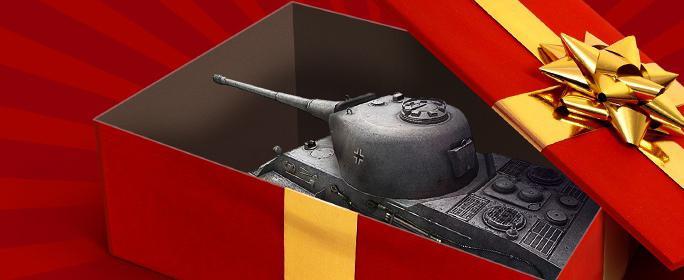 можно ли подарить танк в World of Tanks
