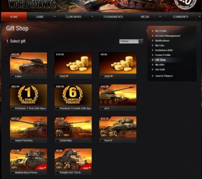 как подарить танк из ангара другу в World fo Tanks