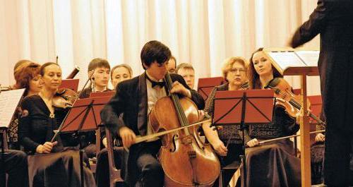 музыкальный фестиваль
