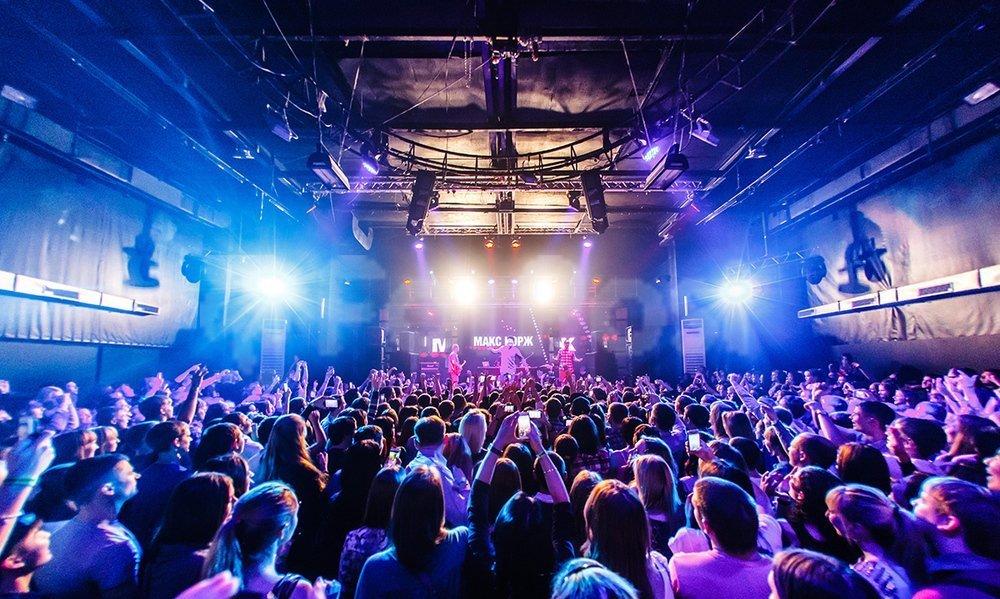 Ночные концерты в клубах воронежа ночной клуб метелица самара видео