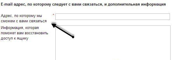 настройка почты mail ru