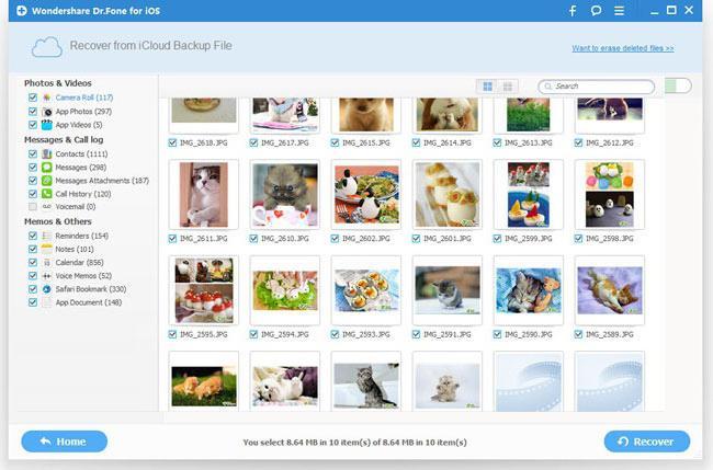 Как посмотреть файлы в icloud