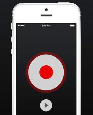 Как включить запись разговора на айфоне