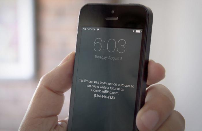 Заблокировать айфон при утери