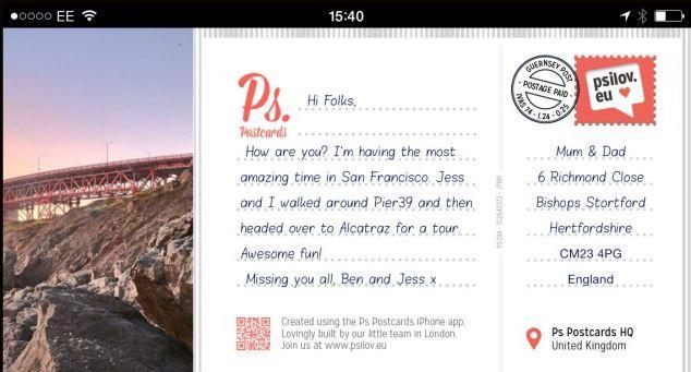 как отправить открытку по электронной почте