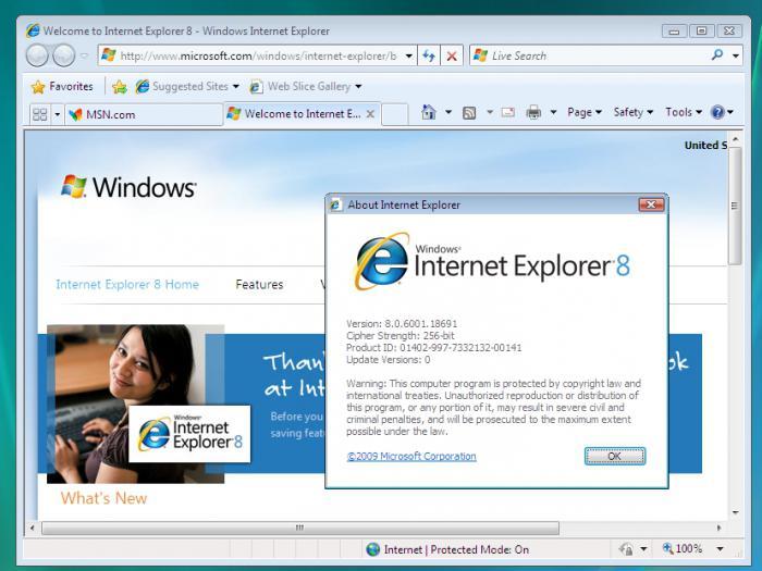 домашняя страница в internet explorer