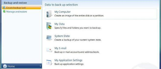 файл tib