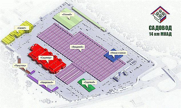 схема рынка садовод в москве