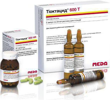лекарство тиоктацид инструкция - фото 9