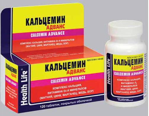 Кальцемин адванс при беременности отзывы врачей